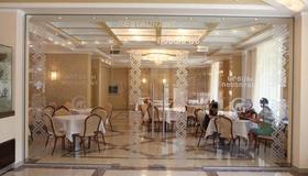 Artsakh Hotel - Ereván - Restaurante