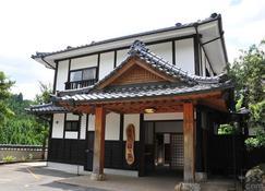 Yamakawa Zenzo - Oguni - Building