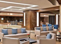 Four Points by Sheraton Makkah Al Naseem - La Meca - Lounge