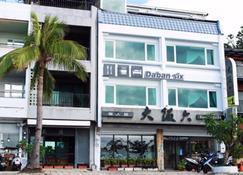Daban Six Guest House - Hengchun - Building