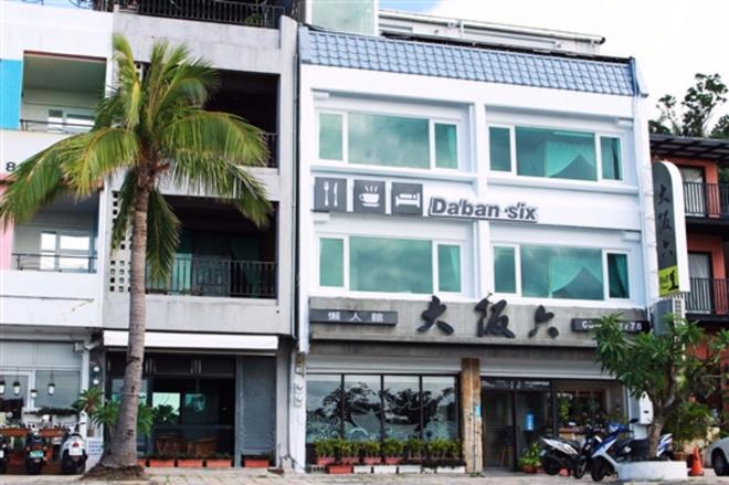 Daban Six Guest House - Hengchun - Gebäude