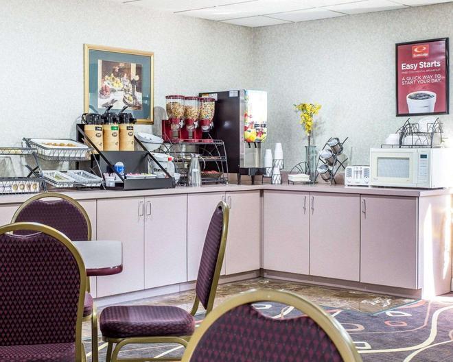 Econo Lodge Inn & Suites - Marietta - Bufê