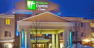 Holiday Inn Express & Suites Omaha West - Omaha - Building