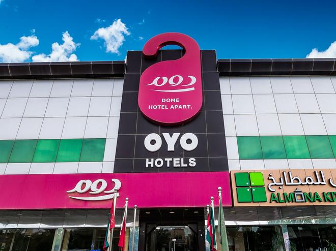 Oyo 126 Dome Suites Al Mursalat - Ριάντ - Κτίριο