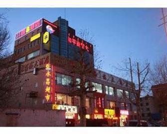 Super 8 by Wyndham Baotou Zhaotan Railway Station - Baotou - Building