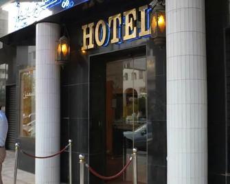 Hotel Yasmine - Сфакс - Building