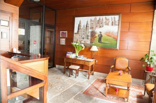 Hotel Entrecercas - Santiago de Compostela - Ρεσεψιόν