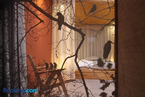 Hotel Nox - Λιουμπλιάνα - Σαλόνι