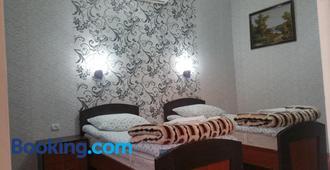 Gulnara Guesthouse - Tashkent - Bedroom