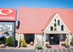 Econo Lodge Downtown - Albuquerque - Building