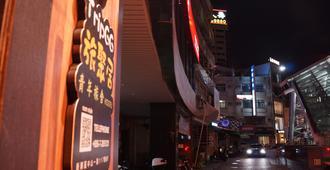 Trip Gg Hostel - Kaohsiung - Outdoors view