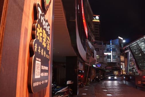 Tripgg Hostel - Kaohsiung - Θέα στην ύπαιθρο
