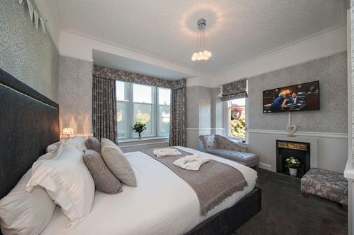 The Coppice Guest House - Windermere - Bedroom