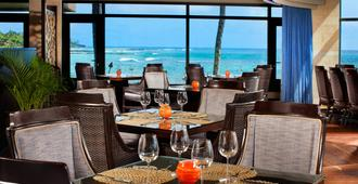 Sheraton Kauai Resort - Koloa - Restaurant