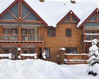Red Mountain Village Condos - Rossland - Building