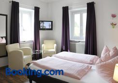 Hotel Hafnerwirt - Puch Bei Hallein - Bedroom
