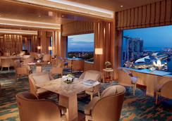 The Ritz-Carlton Millenia Singapore - Singapore - Lounge