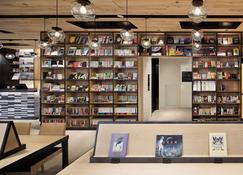 Lamp Light Books Hotel Nagoya - Nagoya - Servicio de la propiedad