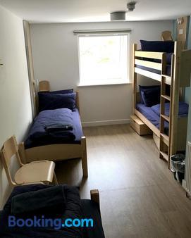 格倫尼維斯青年旅館 - 威廉堡 - 臥室