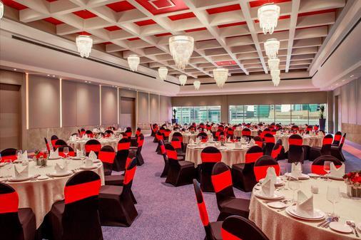Downtown Rotana - Manama - Banquet hall