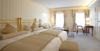 Kobe Kitano Hotel - Kōbe - Camera da letto