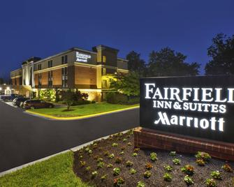 Fairfield by Marriott Inn & Suites Herndon Reston - Herndon - Building