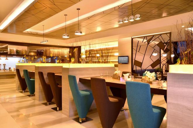 Aetas Lumpini - Bangkok - Bar