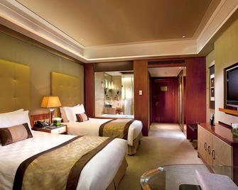 Sofitel Harbin - Harbin - Dormitor