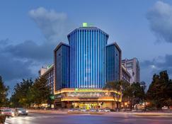 Holiday Inn Express Yangzhou City Center - Yangzhou - Building