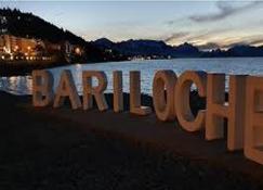 Mirando al Sur - Bariloche
