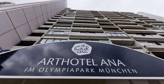 Arthotel Ana Im Olympiapark - Múnich - Edificio