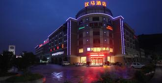 Hangzhou Hanma Holiday Inn - Hangzhou
