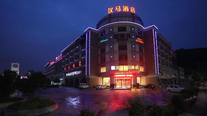 Hangzhou Hanma Holiday Inn - Hangzhou - Building