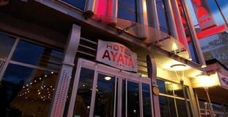Hotel Ayata - Καισάρεια