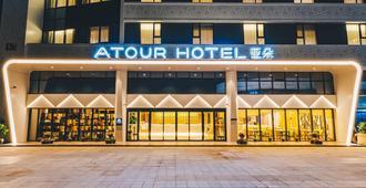 Atour Hotel Xuanwu Gate Nanjing - Nanjing - Building
