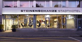 斯坦恩斯坎澤城市酒店 - 巴塞爾 - 巴塞爾 - 建築