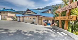 Bathgate Resort And Marina - Egmont