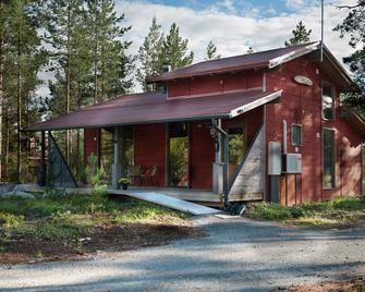Jääskän Loma Chalet Seinäjoki - Сеінайокі - Building