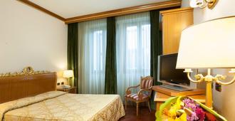馬科尼酒店 - 米蘭 - 米蘭 - 臥室