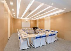 Holiday Inn Express Tianshui City Center - Tianshui - Meeting room