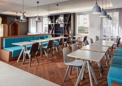 Novotel Suites Colmar Centre - Κολμάρ - Εστιατόριο