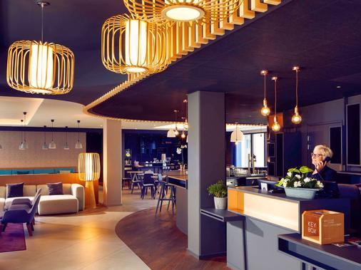 Novotel Suites Colmar Centre - Colmar - Bar