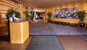 Pan Pacific Vancouver - Vancouver - Reception