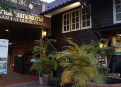 Baanfai Guesthouse - Chiang Khong