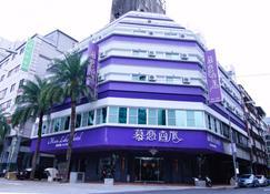 ムーン レイク ホテル - 台中市 - 建物