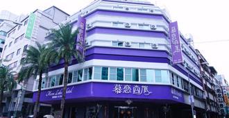 慕戀商旅 - 台中 - 建築