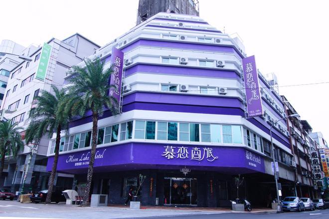 Moon Lake Hotel - Taichung - Κτίριο