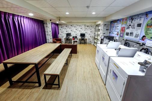 慕戀商旅 - 台中 - 洗衣設備