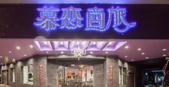 Moon Lake Hotel - Đài Trung - Hành lang