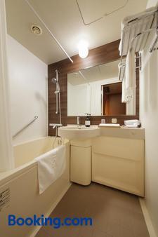 Unwind Hotel & Bar - Sapporo - Bathroom